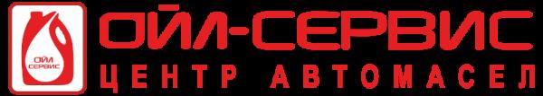 ОЙЛ-СЕРВИС Logo