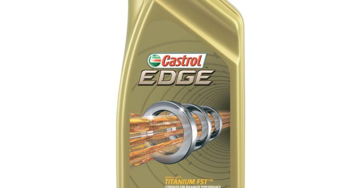 Масло моторное Castrol Edge 0W-30 A3/B4 Titanium FST 1л