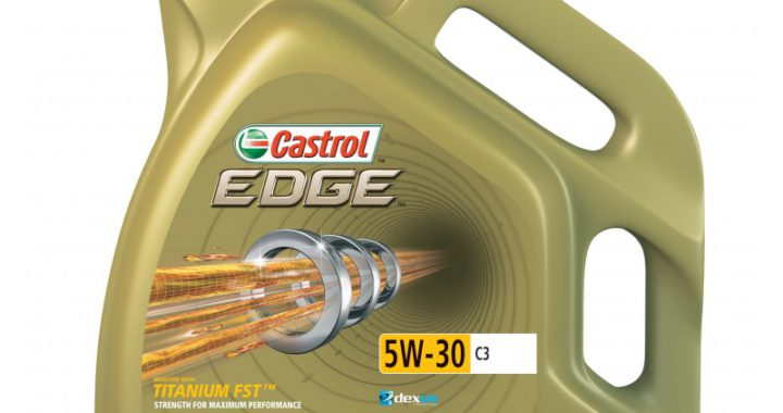 Масло моторное Castrol Edge 5W-30 C3 4л