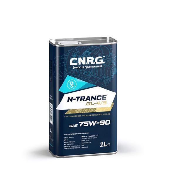 Масло трансмиссионное C.N.R.G N-Trance GL-4/5 75W90 4л ж/б