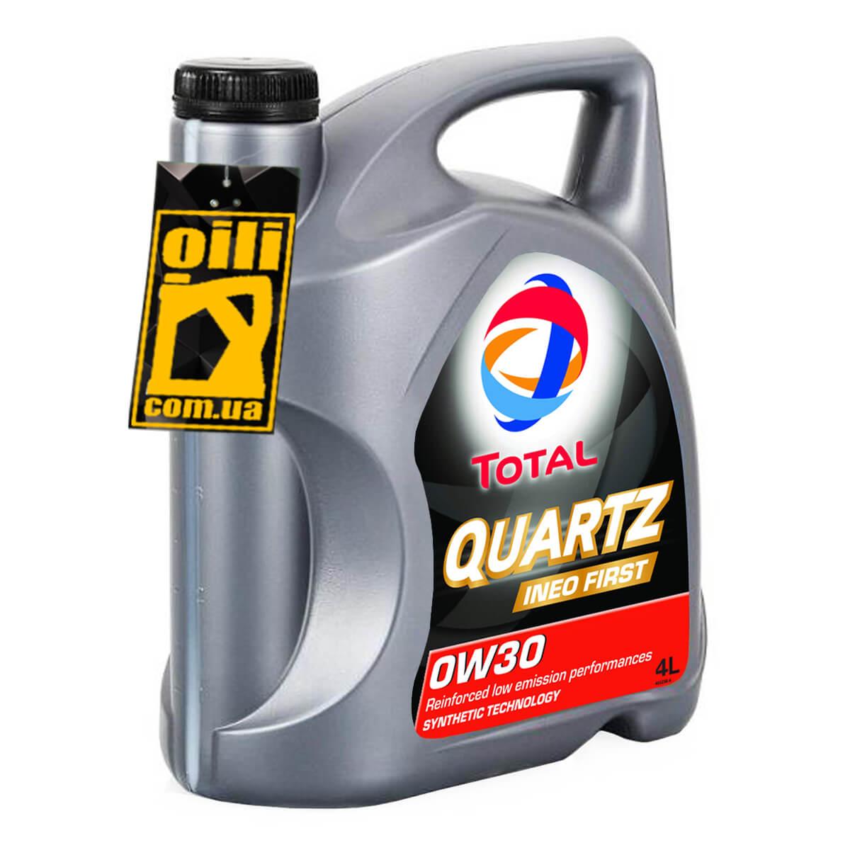 Total Quartz INEO FIRST 0W-30 4л