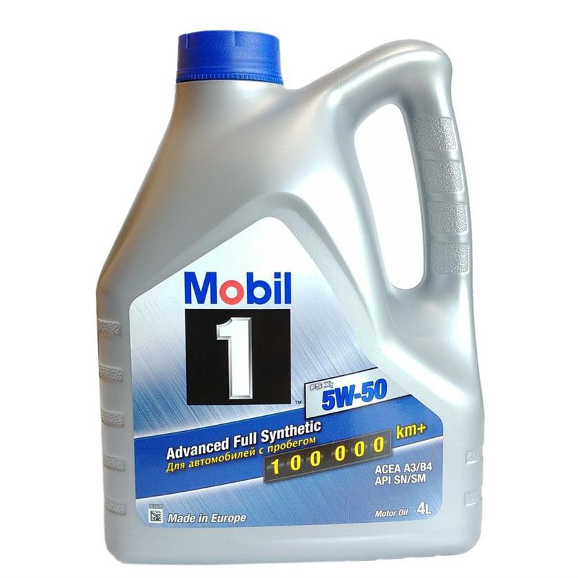 Mobil 1 5W-50 4л